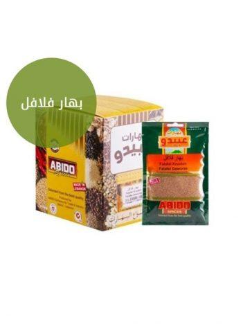 Kruiden ABIDO Falafel 50gr x 10st