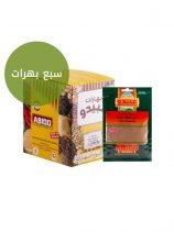 Kruiden ABIDO Zeven Smaken ( 50gr x 10st) x 12 st