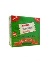 Kauwgom SHARAWI Mint 300gr x 24st