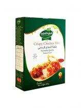 Crispy chicken mix AL HOKOOL AL KHADRAA 200gr x 12st