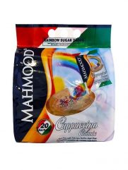 Cappuccino MAHMOOD Classic ragenboog (20x25gr) x12 st