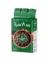 Koffie AL OSRAH groen met kardamom 500gr x 10 st