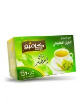 Thee CAMPO Groene thee en kardemom (20X2gr) x20st