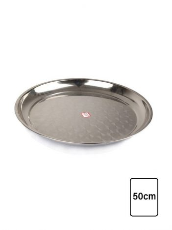HD-17 Dienblad 50cm