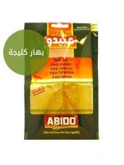 Kruiden ABIDO Klesha (50gr x 10 st)