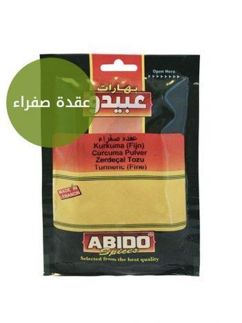Kruiden ABIDO Curcuma (50gr x 10st)