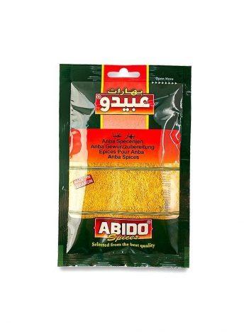 Kruiden ABIDO Anba Spices,Lebanon 10x50g