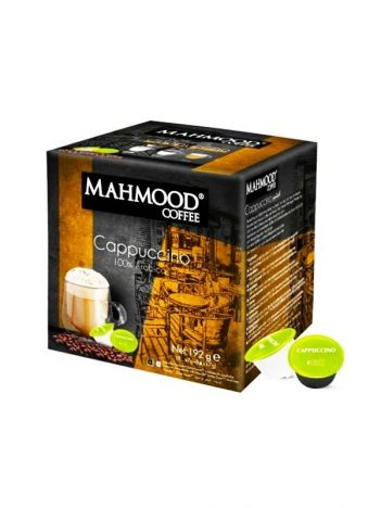Koffie MAHMOOD Cappuccino capsule (8x24gr) x 6st