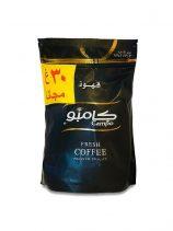 Koffie CAMPO Super Cardamom 200gr x 25st