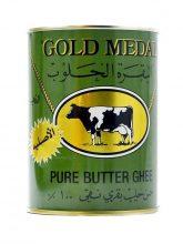 Ghee GOLD MEDAL (ALBAKARA ALHALOUB) 800g x 12 st