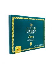 Mixed baklawa DAOUD BROTHERS Extra pistache 900g x12st