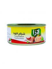 LARA Tuna Chilli 160 gr x 48 st