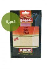 ABIDO Yeast (50gr x 10st)
