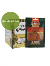 ABIDO TAWOOK Red (50gr x 10st)