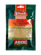 ABIDO Chicken Spices (50gr x 10st)