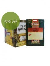 ABIDO Garlicpowder (50gr x 10st)